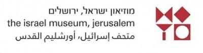 מוזיאון ישראל -מחלקת צילום